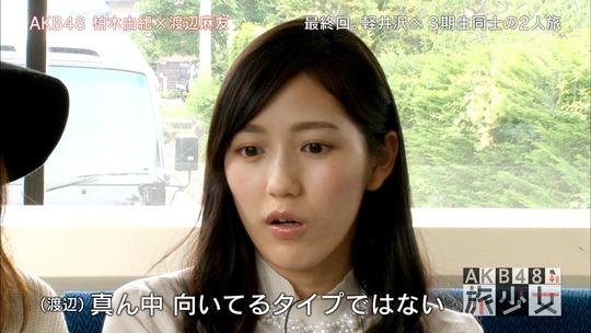 AKB48旅少女_08140100