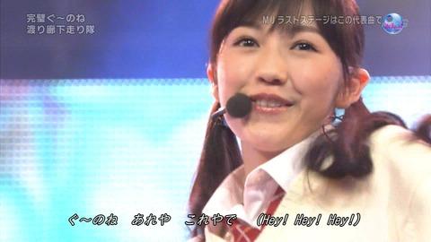 ミュージックジャパン渡辺麻友35