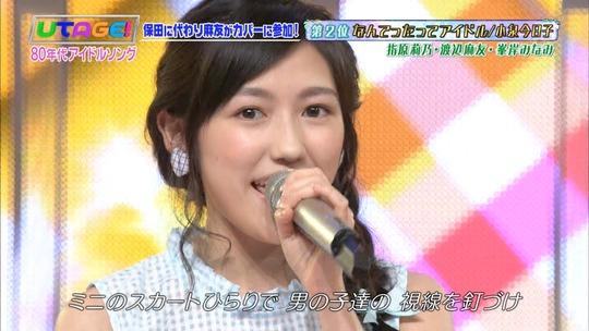 UTAGE!0629_渡辺麻友25
