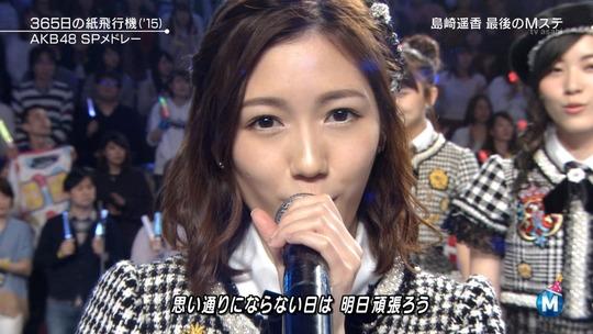 Mステスーパーライブ_渡辺麻友22