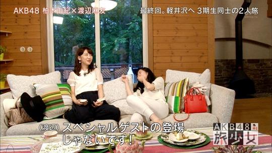 AKB48旅少女_22360803