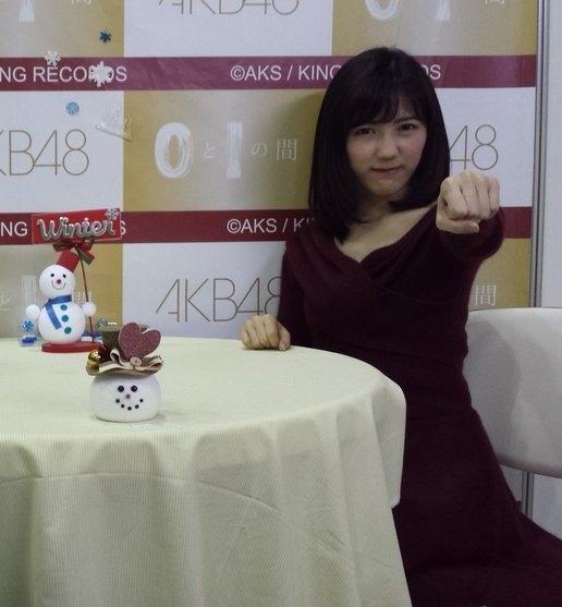 渡辺麻友写メ会59
