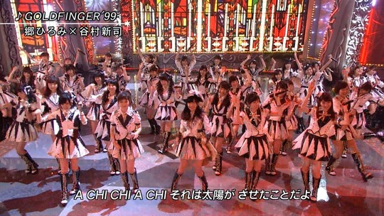 FNS歌謡祭_95