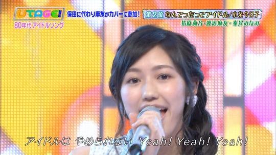 UTAGE!0629_渡辺麻友38