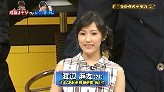 ネプリーグ渡辺麻友_17