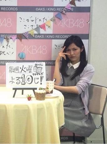 インテックス大阪_渡辺麻友36