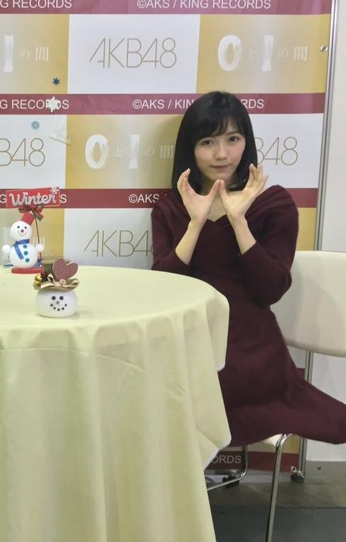 渡辺麻友写メ会76