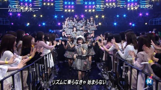 Mステスーパーライブ_渡辺麻友43