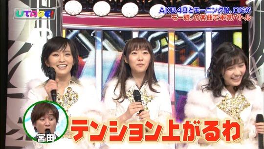 UTAGE!春の祭典SP渡辺麻友_31