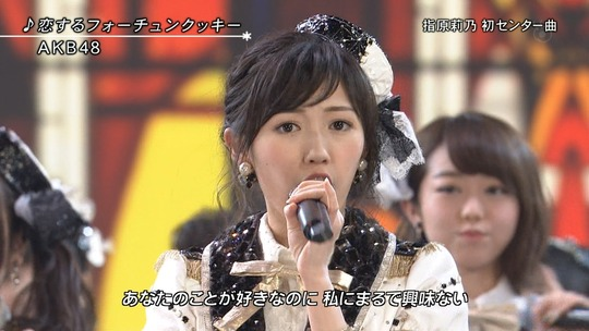 FNS歌謡祭_69