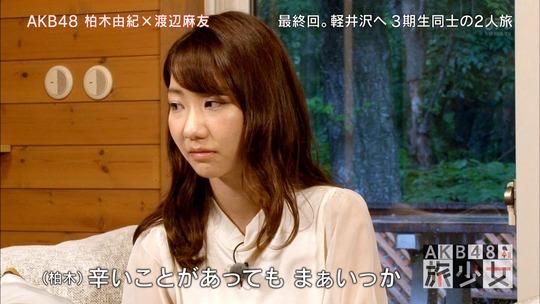 AKB48旅少女_21550916