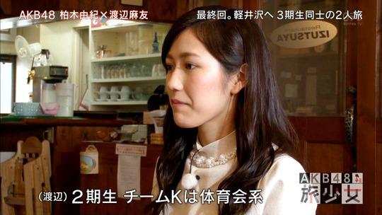 AKB48旅少女_04450770