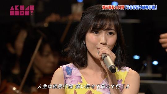 N響舞台裏_AKB48SHOW11