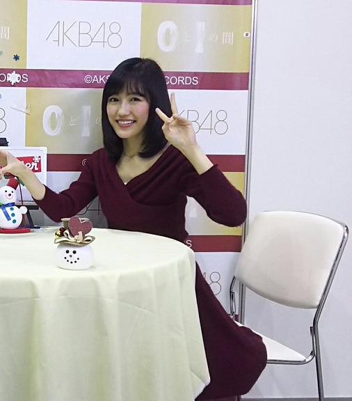 渡辺麻友写メ会2