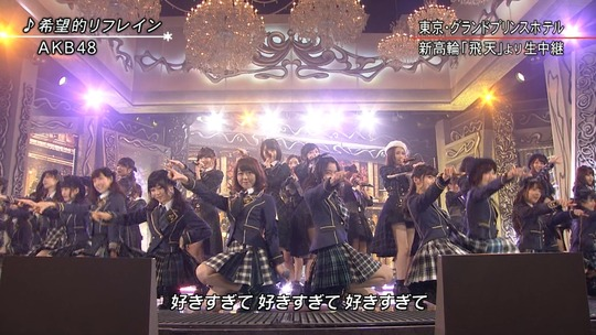 FNS歌謡祭_16[