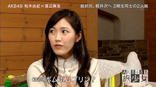 AKB48旅少女_22160865