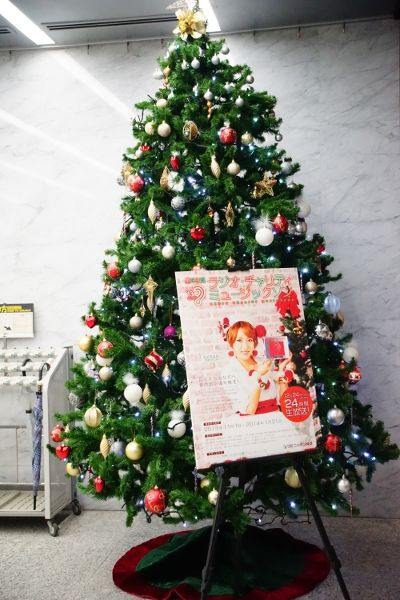 ミュージックソンクリスマスツリー