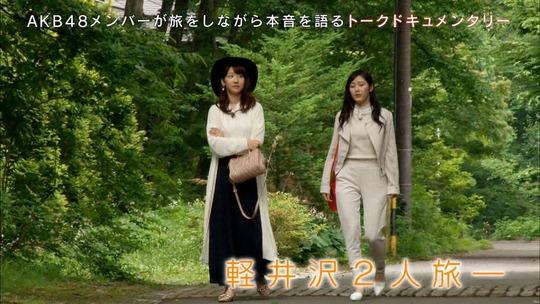 AKB48旅少女_56540770