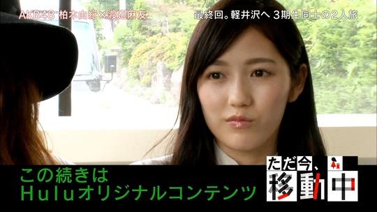 AKB48旅少女_08290050