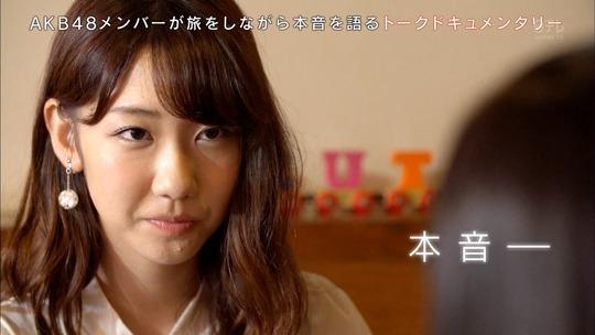 AKB48旅少女_57310132