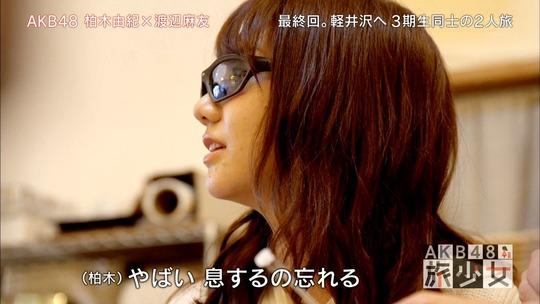 AKB48旅少女_11160896