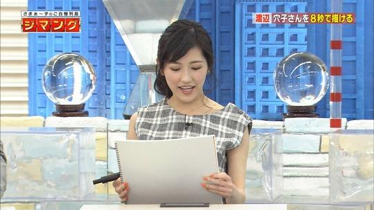 渡辺麻友_ジマング20