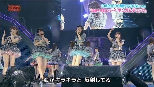 大島優子卒コン6