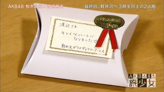 AKB48旅少女_22400833