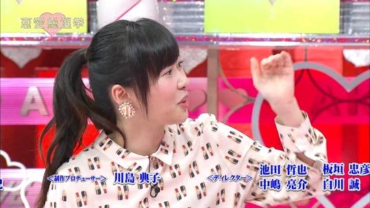 恋愛総選挙0731_87