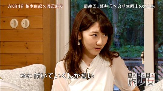 AKB48旅少女_16270240