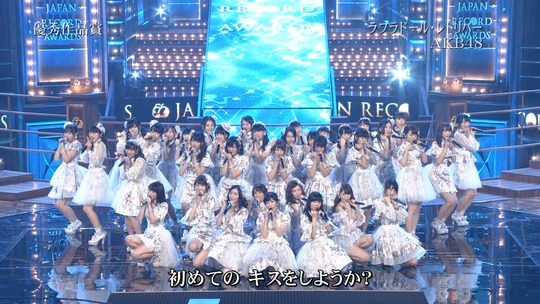 レコード大賞2014_117