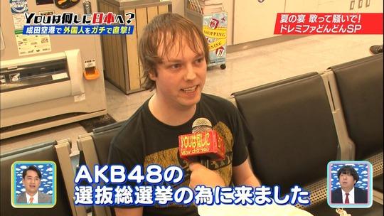 Youは何しに日本へ0825_1