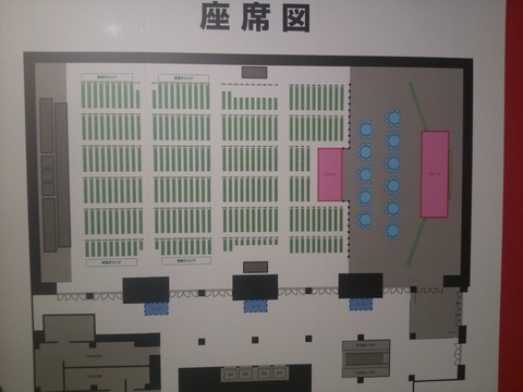 AKB48グループドラフト会議_座席票