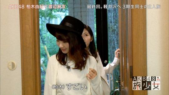 AKB48旅少女_14170426