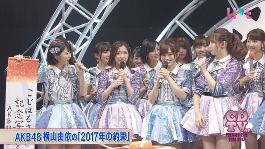 CDTV2017渡辺麻友10