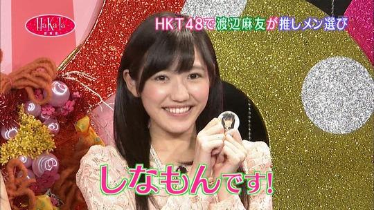 Hakata百貨店の渡辺麻友10