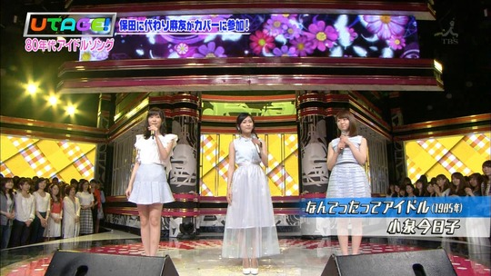 UTAGE!0629_渡辺麻友16