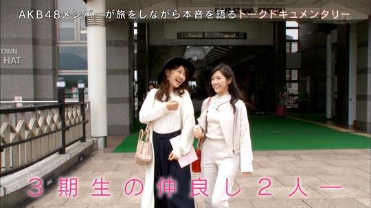 AKB48旅少女_55400147