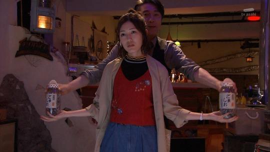 サヨナラえなりくん0027-010