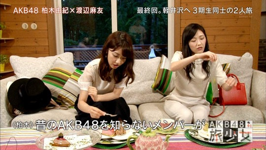 AKB48旅少女_14440420