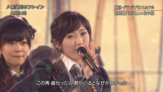 FNS歌謡祭_9