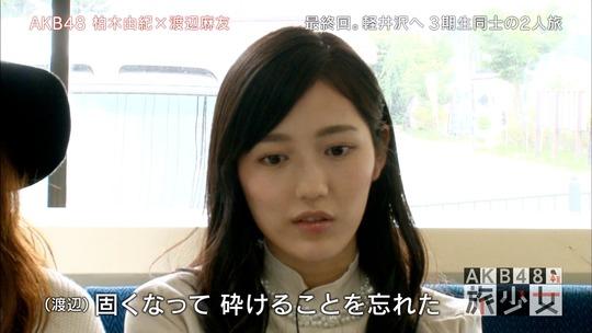 AKB48旅少女_06500988