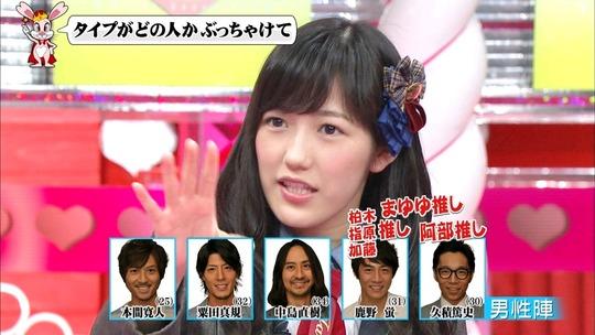 恋愛総選挙0731_20