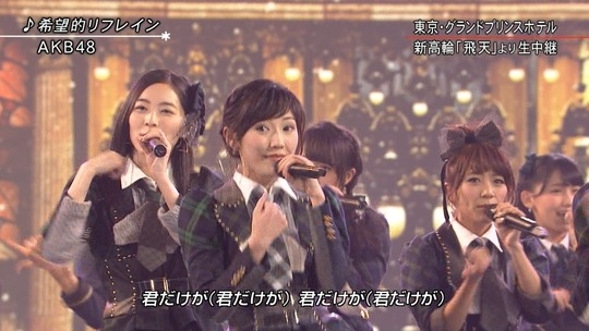FNS歌謡祭_25