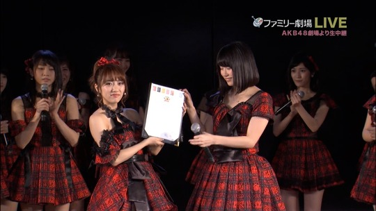 AKB48劇場10周年特別記念公演60