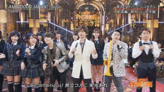 FNS歌謡祭2016_渡辺麻友3