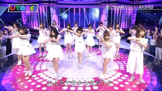 UTAGE!0526_渡辺麻友31