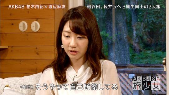 AKB48旅少女_22110037