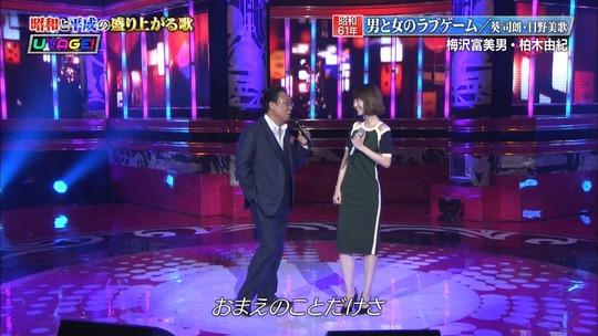 UTAGE3時間スペシャル_渡辺麻友56
