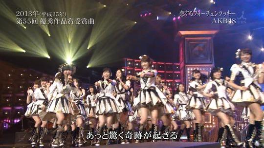 レコード大賞2014_44